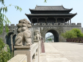 Shaoxing gate