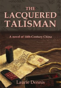 Lacquered-Talisman-Cover